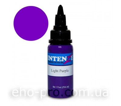 Фарба для тату Intenze Light Purple