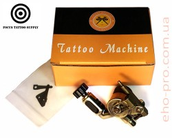 Tattoo machine Skull