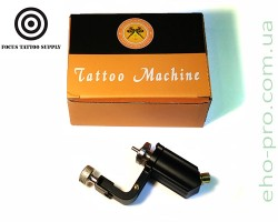 Tattoo machine FKS Direct Drive