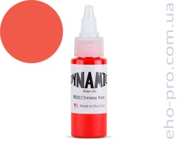 Tattoo ink Dynamic RD2 Chinese Red